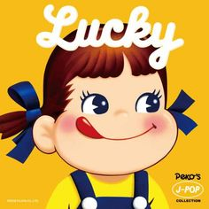 Lucky ~ Peko's J-Pop Collection Cool Wallpaper, Iphone Wallpaper, Cafe Posters, Disney Starbucks, Pop Collection, Aesthetic Drawing, All Things Cute, Japanese Design, Cute Cartoon Wallpapers