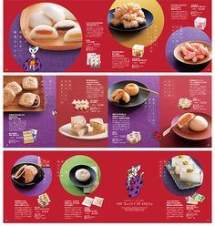 【楽天市場】【メール便発送(送料無料)】カタログギフトすいーともぐもぐシンバルコース:コラソン(ギフトショップ) Food Design, Food Graphic Design, Menu Design, Layout Design, Food Promotion, Coffee Cup Design, Food Banner, New Year Designs, Promotional Design