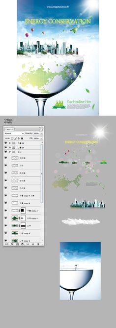 이미지투데이 편집디자인 포스터 환경 도시 디자인소스 와인잔 imagetoday editorial design poster eco city wine glass