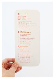 ADOBE 学割 | siun Web Banner Design, Web Design, Print Design, Ticket Design, Label Design, Book Design, Layout Design, Weather Cards, Leaflet Design