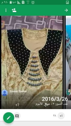 Chudidhar Neck Designs, Neck Designs For Suits, Dress Neck Designs, Sleeve Designs, Blouse Designs, Salwar Neck Patterns, Salwar Kameez Neck Designs, Salwar Designs, Simple Kurti Designs