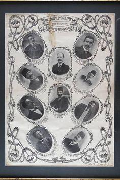 Osmanlı dönemi Ermeni Milletvekillerinden bir fotoğraf kolajı da ben paylaşayım.