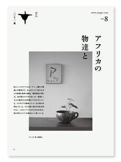 Creative Poster Design, Graphic Design Posters, Graphic Design Typography, Graphic Design Inspiration, Japan Design, Web Design, Book Design, Cover Design, Magazine Layout Design