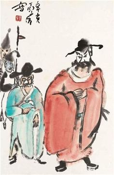 Opera Figures - Ding Yanyong - - - Expressionism, 1971