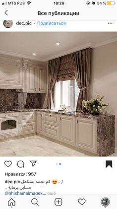 Design Case, Bergen, Kitchen Storage, Homes, Curtains, Interior Design, Bathroom, Luxury, Home Decor