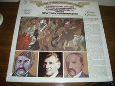 POLOVETSIAN DANCES & OTHER RUSSIAN FAVORITES RECORD NM