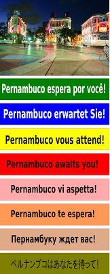 Jacytan Melo Passagens: PERNAMBUCO   TURISMO - Pernambuco espera por você!...