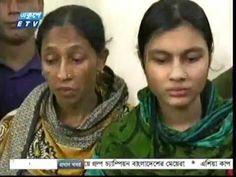 Today BD News Bangla 6 September 2016 Bangladesh TV News Live