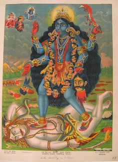 Kali, Draped with a Necklace of Skulls, Stands on Shiva - Lithograph Print, Bengal Art Studio, Circa 1895 Kali Mantra, Kali Goddess, Divine Mother, Gods And Goddesses, Indian Art, Indian Gods, Hinduism, British Museum, Deities