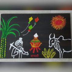 Latest creative rangoli design for marathi festival makar sankranti