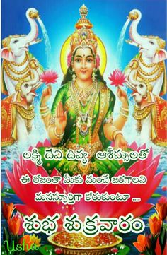 Wedding Anniversary Telugu Quotations And Greetings Wishes Modern