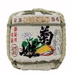 菊姫純米酒
