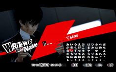 Persona 5 has a lot of new footage and it looks so good yall