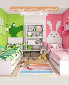 Twin girl bedrooms for toddler 28 www Oanuc com is part of Kids rooms shared - Twin Girl Bedrooms, Boy Girl Bedroom, Baby Bedroom, Childrens Bedrooms Shared, Shared Kids Rooms, Twin Room, Room Baby, Sisters Shared Bedrooms, Bedroom For Twins
