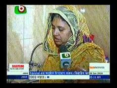 Bangla News Live Today 27 January 2016 On Boishakhi TV Bangladesh News