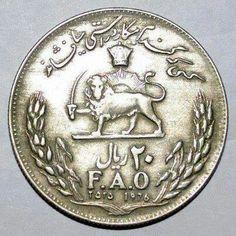 Old Coin of Iran Farah Diba, Old Coins, Rare Coins, Pahlavi Dynasty, Visit Iran, The Shah Of Iran, Persian Poetry, Ancient Art, Ancient Persia