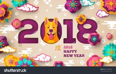 2018 Chinese New Year Greeting Card, Paper cut with Yellow Dog and Sakura Flowers on Light Background. Vector illustration. Hieroglyph - Zodiac Sign Dog. Place for your Text.