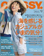 雑誌 CLASSY Japanese, Books, Magazines, Image Link, Livros, Journals, Japanese Language, Livres, Magazine