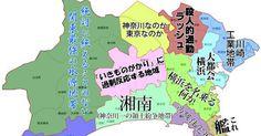 今、Twitter上で『#よくわかる都道府県』というハッシュタグが注目されています。ご自身の都道府県の地図を探して見て下さい♪