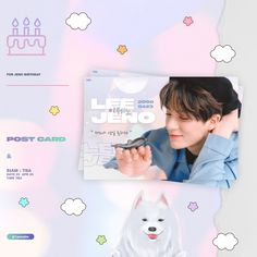 Slogan Design, Graphic Design Posters, Korean Design, Cute Korean Boys, Postcard Design, Artwork Design, Cute Stickers, Photo Cards, Cute Art