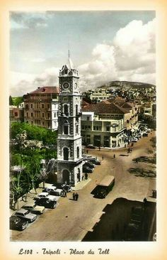 Tripolie - Lebanon, very old