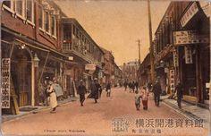 明治末から大正初期の頃の横浜中華街大通り。 Old Photos, Vintage Photos, Taisho Period, All About Japan, Japan Landscape, Japanese Castle, Retro Pictures, Meiji Era, Old Photography