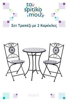 Σετ Τραπέζι με 2 Καρέκλες inart | Δείτε και άλλες ιδέες για Σετ Κήπου όπως και άλλα προϊόντα inart στο tospitikomou.gr | Χιλιάδες προϊόντα για το σπίτι σας! Outdoor Furniture, Outdoor Decor, Table, Home Decor, Decoration Home, Room Decor, Tables, Home Interior Design, Desk