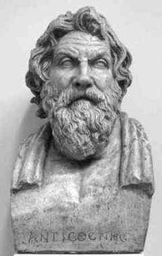 Antisthenes quotes quotations and aphorisms from OpenQuotes #quotes #quotations #aphorisms #openquotes #citation