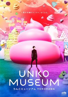 All Design, Graphic Design, Ad Layout, Yokohama, Art Direction, Museum, Japan, Outdoor Decor, Party