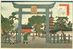 Yaji and Kita arrive at the Tenno-ji Temple in Osaka.