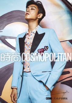 8 Sexy photos of T.O.P on the cover of Cosmopolitan China