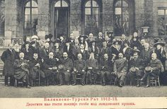 Postcard - Balkan - Turkish War - Delegates signatories of the Treaty of London (Signed on 30 May during the London Conference of as guests their London hosts London Sign, Serbian, Our World, Conference, Photo Galleries, The Past, War, History, Gallery