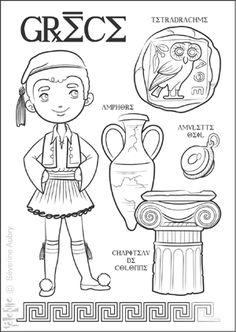 Séverine Aubry ----------------- auteure illustratrice freelance - Seine et Marne 77 FRANCE - 17 ans d'expérience créative professionnelle - Tous droits résérvés 2002-2015