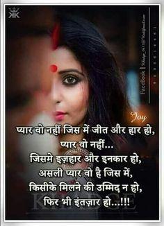 Love WhatsApp DP for my Husband Wife - Pehli Mulakaat Yaad