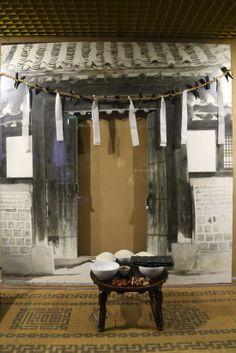 온양민속박물관Onyang Korean Folk Museum 아들딸 출산 지난 주말 사상체질의학회 이사회를 다녀오며 들긴곳입니다...좋은 내용이 많이 있더군요...한번 방문해보세요^^ 온양민속박물관소개  http://aboutchun.com/718  English HP http://www.iwooridul.com/english 日本語HP http://www.iwooridul.com/japan 中國語 HP http://www.iwooridul.com/chinese  우리들한의원 무료앱 다운법 사상체질진단가능 free app. sasang diagnosis program. http://www.iwooridul.com/app-update