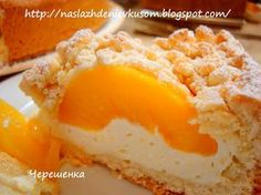 Наслаждение вкусом: Творожный пирог с персиками