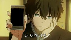 Hyouka, Pictures, Icons, Game, Kawaii Anime Girl, Photos, Venison, Photo Illustration, Gaming