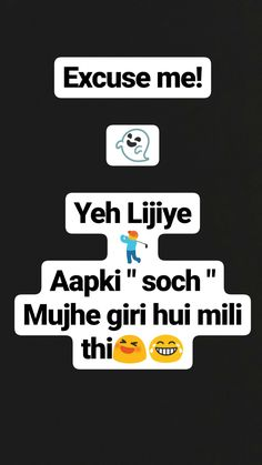 funny quotes in hindi - funny quotes ; funny quotes laughing so hard ; funny quotes about life ; funny quotes for women ; funny quotes to live by ; funny quotes in hindi ; funny quotes about life humor Funny Quotes In Hindi, Funny Attitude Quotes, Cute Funny Quotes, Sarcastic Quotes, Jokes Quotes, True Quotes, Friendship Quotes In Hindi, Desi Quotes, Attitude Status