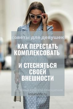 Life Organization, Self Development, Psychology, Life Hacks, Motivation, Education, Reading, My Love, Books