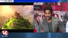 Rudhramadevi Movie Team promotional event | Anushka | Rana | Allu Arjun | Gunashekar