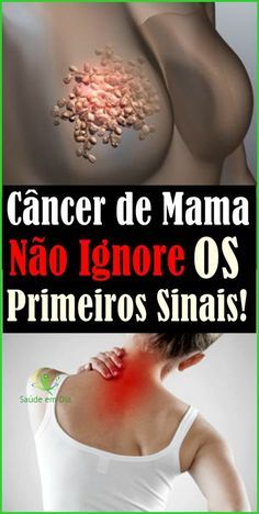 Breast cancer: do not ignore the first signs! Common Skin Rashes, Perfect Skin, Pain Relief, Beauty Care, Home Remedies, Breast Cancer, Diabetes, Herbalism, Health
