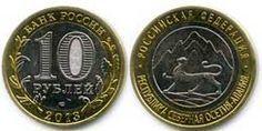 каталог редких монет России