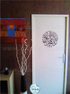 Merci Heaven Strategy pour votre confiance :) Sticker Shahada  #islamicstickers #homedeco #Stickers #sticker #wallstickers #decals #islamicwallstickers #islam #stickersmuraux