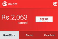 Free Mobile Recharge up to 2000 Through mCent Trick – October - eHow Hindi