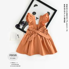 We are delighted to present our newest range of goodies.   Like and Share if you like this Ruffle Sleeve Brown Dress.  Tag a mom who would like our amazing range of infant clothes! FREE Shipping Worldwide.  Why wait? Get it here ---> https://www.babywear.sg/vestido-baby-baby-summer-dress-2017-sleeveless-vest-vestidos-infantil-fashion-baby-dresses-for-girls-for-birthday-bow-baby-girl/   Dress up your infant in lovely clothes today!    #kidsclothes