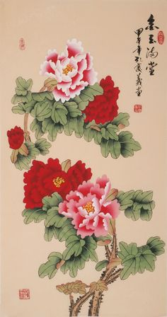 Peony - CNAG000711 Asian Flowers, Oriental Flowers, Chinese Flowers, Botanical Wall Art, Botanical Flowers, Chinese Painting, Chinese Art, Geisha Art, Traditional Paintings