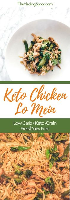 #keto chicken lo mein made with zucchini noodles, low carb, dairy free and paleo