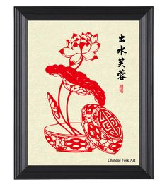 """Framed Artwork of Chinese Paper-cut Art, Chinese Folk Art, Lotus, Home Decoration, 10"""" x 13"""" (Wood Frame) by SignCharacter on Etsy"""