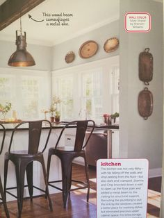 Wall color: silver strand by Sherwin-Williams.