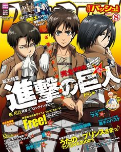 """Attack on Titan"" on the cover of the August 2013 issue of PASH! Magazine.  Levi looks like he's about to clean Eren's package, while Mikasa looks the other way. :)"